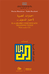 ILA Arabic Certificate Training Tests. With Audio CD. A2 level